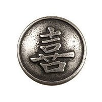 "Anne at Home - New Asian - Happiness Knob - 1 1/4"" in Pewter Matte"