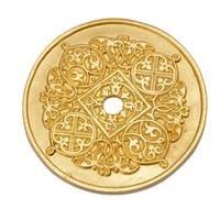 Carpe Diem Hardware - Backplate - Large Round Backplate in Cobblestone