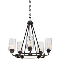 Designers Fountain - Gramercy Park - 5 Light Chandelier in Old English Bronze with Blown Hammered