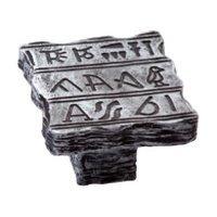Siro Designs - Impala - Hieroglyphics Knob in Antique Silver