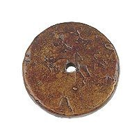 "Soko - Accents Escutcheons - 2 1/4"" Circular Escutcheon in Antique"